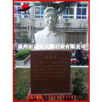福建石雕工艺品 园林广场半身人物 蔡碧霞半身人物像