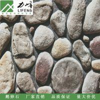 供应力峰内外墙天然卵石 量大从优来样订制 别墅建材装饰鹅卵石
