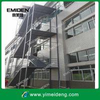 供应室外消防钢架楼梯/防火/耐火/抗震/抗弯安全实用YMD-1228
