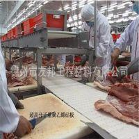 厂家低价格批发无毒塑料菜板塑料砧板塑料菜墩食品制作塑料案板