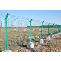 五星厂家供应可定制绿色圈地围栏/湖北绿色圈地围栏网