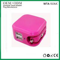 彩色经典USB车载充电器 2.1A双USB车在家用二合一转换插头