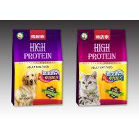 宠物粮包装袋生产厂家