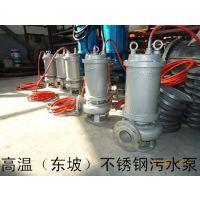 高扬程潜水排污泵-天津潜水排污泵