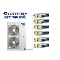 格力中央空调多联机 GMV-310WL/B 商用变频空调机组 中央空调安装工程