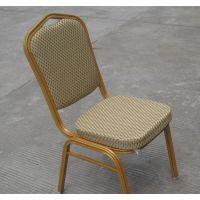 厂家直销酒店餐椅宴会椅 饭店婚庆椅铝合金椅子酒店皇冠椅子