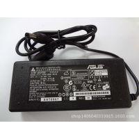华硕/ASUS19V4.74A笔记本电源适配器A8 F8 F6S X81 X82 L1000