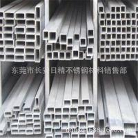 供应304L不锈钢无缝管 316不锈钢无缝方管 不锈钢圆管 工业管