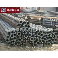 鞍钢化肥设备用化肥专用管 GB6479无缝管 江苏化肥专用管