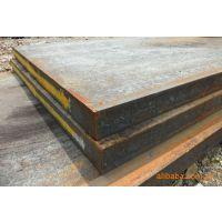 钢板    钢板加工   钢板切割   机加工   钢材