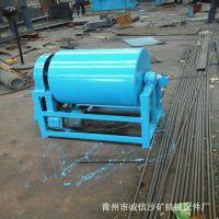 沙金混汞机 混汞筒现货供应 选金设备厂家,混汞筒价格