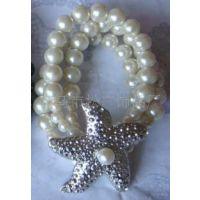 合金海星手镯 金属镶钻手镯 穿珠弹力手镯 时尚欧美式仿珍珠手链