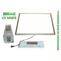 供应LED面板灯应急电源 188M