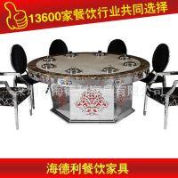 热卖 五星级酒店餐厅餐桌椅组合 圆形欧式不锈钢火锅桌 厂家定做