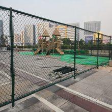 广州高尔夫球场围栏网/江门球场隔离栅/肇庆篮球场护栏网