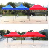 昆明促销展览帐篷印刷 户外折叠广告帐篷印广告 昆明帐篷大伞定做