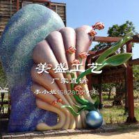 成都海洋公园大型仿真海洋生物植物玻璃钢雕塑 扇贝海鱼树脂雕塑