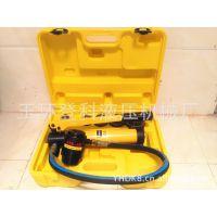 手动液压开孔器SYK-8A 薄板钢板开孔机 金属油压开孔工具16-51