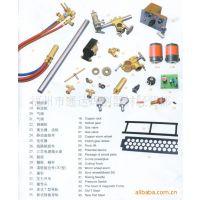供应上海建设焊割机具厂气割机配件