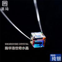 艾妮薇妮 新款幕琦s925纯银锁骨链 正品施华洛世奇方糖水晶项链