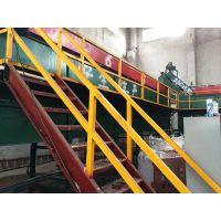 纸厂废料清洗加工生产线,造纸厂废塑料清洗回收设备厂家
