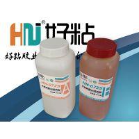 供应HN-6725棕色环氧树脂胶 金属粘接专用AB胶