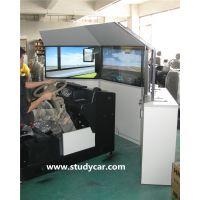 三屏汽车驾驶模拟训练仪|汽车模拟驾驶训练|汽车驾驶模拟机-