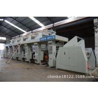 厂家制造 高速全自动6色印刷机   浙江胜昌机械印刷机