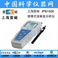 上海雷磁 便携式溶解氧分析仪 JPBJ-608 溶氧仪水质【力辰仪器】