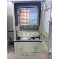 【优质供应】无跳接光缆交接箱 高品质无跳接网络机柜