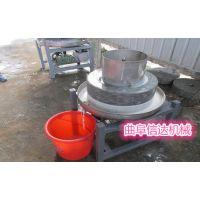信达石磨可加工豆浆/米浆等专用石磨机,环保型电动石磨机,绿砂岩石磨机