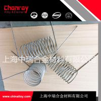 上海中瑞国内供应康泰尔电炉丝