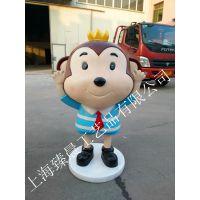 上海臻晨玻璃钢雕塑大型摆件批发树脂工艺品园林装饰道具新年欢喜猴