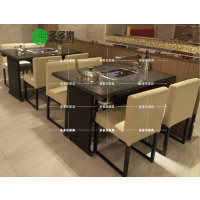 大理石自助烤肉桌电磁炉火锅桌 多多乐家具供应现代中式餐桌椅