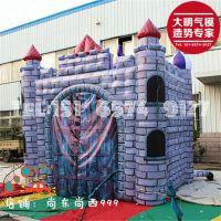 浪漫城堡帐篷 白雪公主儿童生日派对游乐园气模 童话充气房子