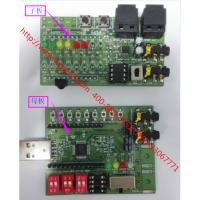 台湾鑫创一级代理, SSS1629,USB耳机方案, USB音响麦克风方案