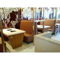 韩式 烤肉火锅桌 烧烤一体火锅桌 倍斯特餐厅家具性价比