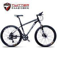 骓特自行车TW3900铝合金可锁肩控前叉禧玛诺27速山地车厂家