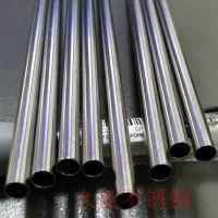 佛山厂家供应430不锈钢衣架小管12.3*0.3不锈铁