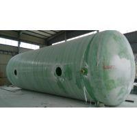 河北华标环境科技集团 玻璃钢化粪池
