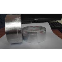 铝合金边带接口处理神器 铝边接缝胶带 高强度 粘力好