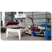高效细沙回收机 环保型细沙回收机 高效细沙回收机