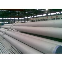 江苏高性能17-4PH沉淀硬化不锈钢管发展空间广阔