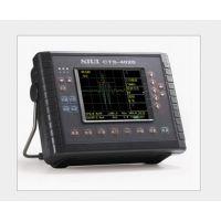 SIUI CTS-4020 数字超声探伤仪 便携式超声波探伤仪