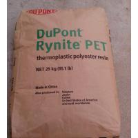 进口美国杜邦PET热销FR530 NC010/增强级/阻燃级/高流动