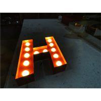 主题餐厅室内装饰发光字:大灯珠外露灯源 时尚复古