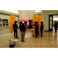 供应成就展展厅设计装修、陈列室设计装修-北京、内蒙