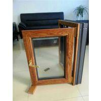 铝包木门窗厂家价格是多少,怎么选择铝包木门窗