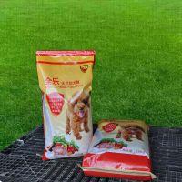 天然高营养幼犬粮,全乐厂家批发犬粮,优质犬粮