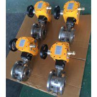 泥浆电动304不锈钢球阀供应安全可靠